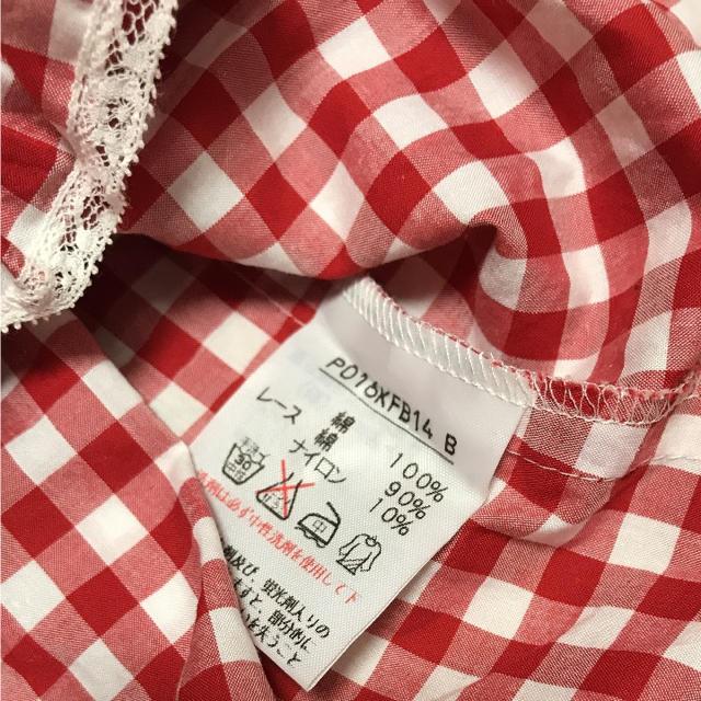 PINK HOUSE(ピンクハウス)のピンクハウスブラウス レディースのトップス(シャツ/ブラウス(長袖/七分))の商品写真