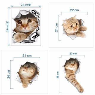 お得な4枚セット♪ 猫ステッカー 猫シール  壁・トイレ・冷蔵庫用デカシール(猫)