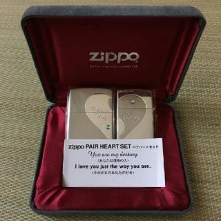 ジッポー(ZIPPO)のzippo ペア ハート(タバコグッズ)