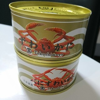 タカシマヤ(髙島屋)の高島屋ずわいがに&紅ずわいがに缶セット!(缶詰/瓶詰)