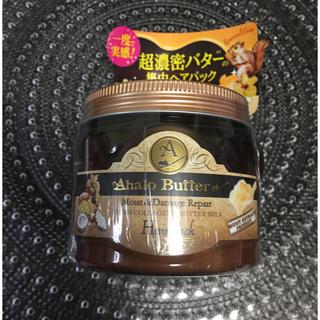 アハロバター(Ahalo Butter)のAhalo butter♡集中ヘアパック(ヘアパック/ヘアマスク)
