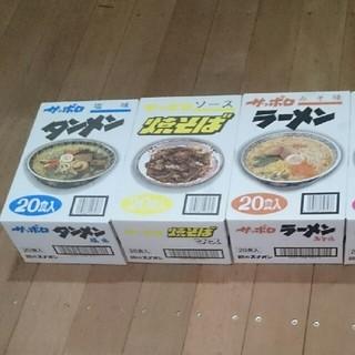 インスタントラーメン 3箱セット たっぷり60食分