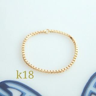 k18リング(ベネチアンチェーン)(リング(指輪))