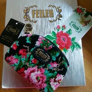 フェイラー(FEILER)の新品タグ付きフェイラー小銭入れ(コインケース/小銭入れ)