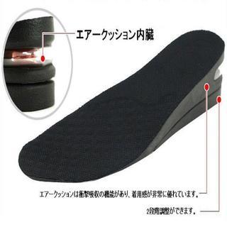 サイズ大 2段5cmUP シークレットインソール エア 上げ底 厚底 中敷(ドレス/ビジネス)