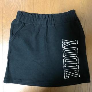 ジディー(ZIDDY)のZIDDY スカート 150(スカート)