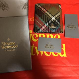 ヴィヴィアンウエストウッド(Vivienne Westwood)の付属付きVivienne Westwood チェック柄Wホック折り畳み財布(財布)