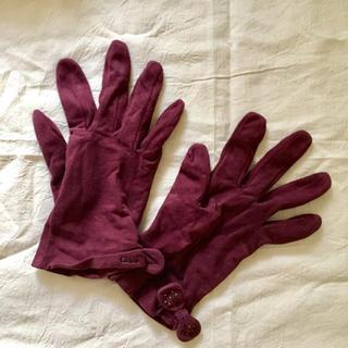 クロエ(Chloe)のクロエ スエード 手袋 ボルドー(手袋)