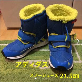 アディダス(adidas)の値下げ‼︎】アディダス ジュニア ブーツ21.5センチ(ブーツ)
