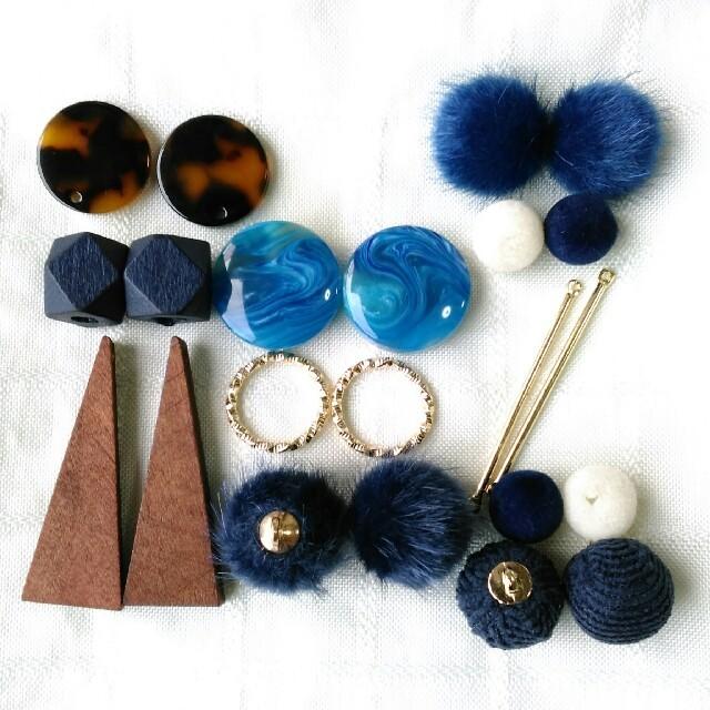 Mre様専用三点#276 282 235ロイヤルブルー コーデュロイ布製チャーム ハンドメイドの素材/材料(各種パーツ)の商品写真