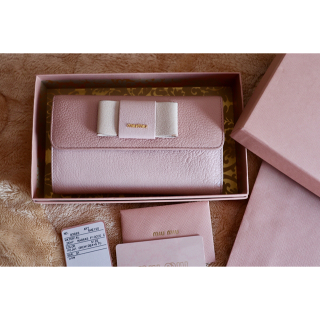 quality design 874e3 9ac90 美品 miumiu マドラス 財布 がま口 リボン お値下げしました♡ | フリマアプリ ラクマ