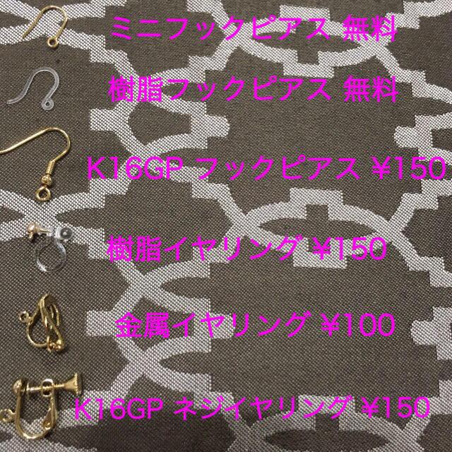 べっ甲×グリーン×太陽♡アンティークロングピアス♡樹脂 イヤリング可能 ハンドメイドのアクセサリー(ピアス)の商品写真