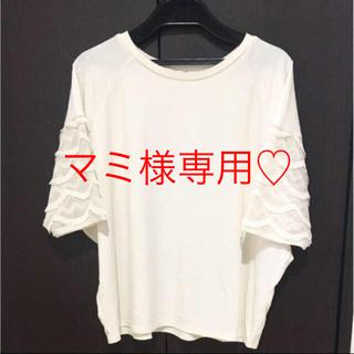 エージーバイアクアガール(AG by aquagirl)のマミ様専用♡(カットソー(半袖/袖なし))
