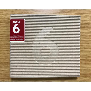 ムジルシリョウヒン(MUJI (無印良品))の【新品未開封】無印良品 CD BGM6(ヒーリング/ニューエイジ)