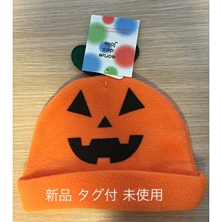 5f2c123b2301d2 イオン(AEON)のハロウィン かぼちゃ帽子(新品 タグ付 未使用)(