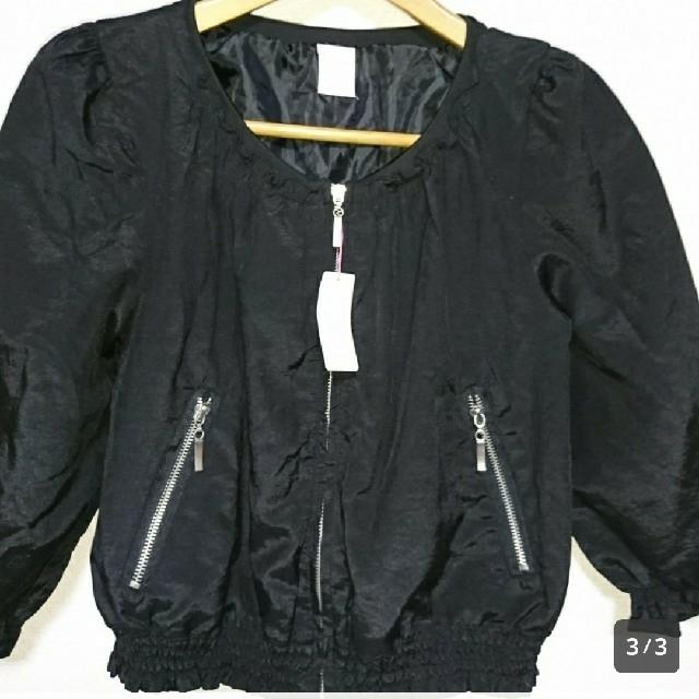 LD prime(エルディープライム)の新品◇LDprime◇コンパクト丈七分袖ブルゾン♪黒M レディースのジャケット/アウター(ブルゾン)の商品写真