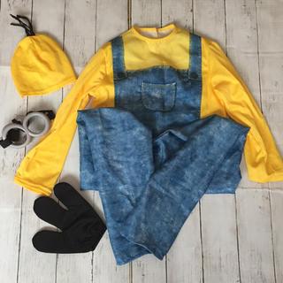 ミニオン(ミニオン)のミニオンズ 子供 コスプレ 仮装 ハロウィン USJ 男の子(衣装一式)