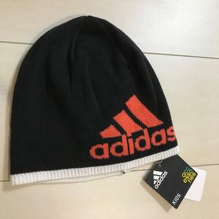 アディダス(adidas)の新品 アディダス キッズ ニット帽 54〜57㎝(帽子)