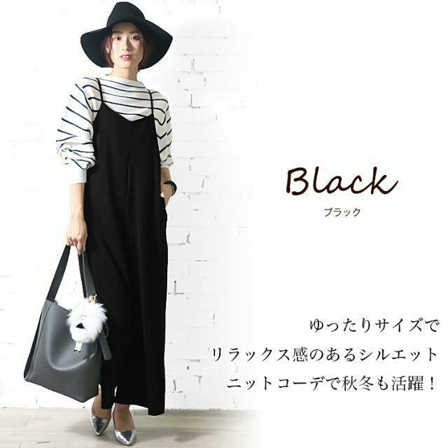 美品ペアスキンオールインワン♡ブラック レディースのパンツ(オールインワン)の商品写真