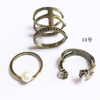 ボヘミアンリングセット(ゴールド)(リング(指輪))