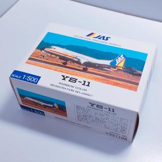 ジャル(ニホンコウクウ)(JAL(日本航空))のYS-11 1:500 モデルプレーン JAS(航空機)
