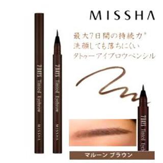 ミシャ(MISSHA)のミシャ/眉ティント(アイブロウペンシル)