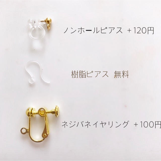 マーブルホワイト レトロピアス ハンドメイドのアクセサリー(ピアス)の商品写真