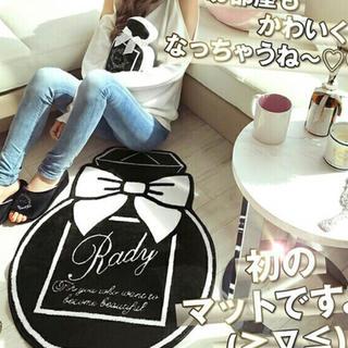 レディー(Rady)のマット♡ブラック(バスマット)