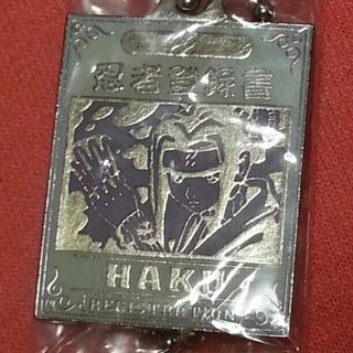 NARUTO♡ハクの忍者登録証(その他)