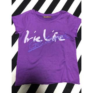アイリーベリー(Irie Berry)のお値下げしました☆IRIE BERRY アイリーベリー スウェット地 Tシャツ(Tシャツ(半袖/袖なし))