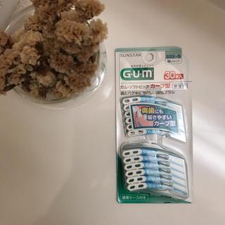 サンスター(SUNSTAR)のG•U•M SUNSTAR 歯間ブラシ(歯ブラシ/デンタルフロス)