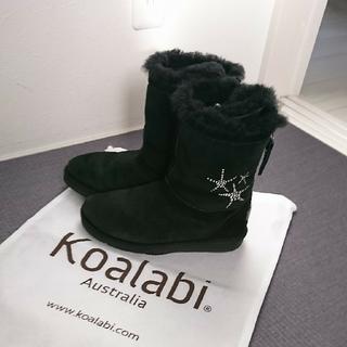 コアラビ(Koalabi)のkanani様専用…コアラビ  ムートンブーツus6(ブーツ)