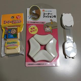 ニシマツヤ(西松屋)の値下げ☆セーフティ コーナークッション 3点(コーナーガード)