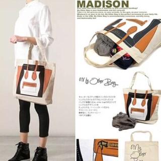 マイアザーバッグ(my other bag)の新品未使用 MADISON my other bag(トートバッグ)
