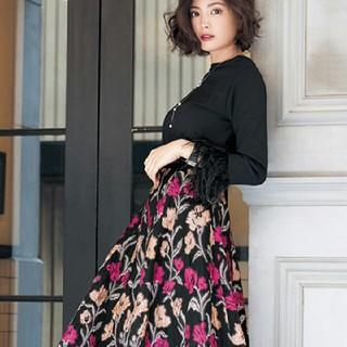 チェスティ(Chesty)のチェスティ MissAdora ジャガードスカート(ひざ丈スカート)