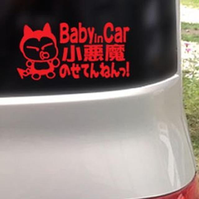 Baby in Car 小悪魔のせてんねんっ!/ステッカー(fl赤) 自動車/バイクの自動車(車外アクセサリ)の商品写真