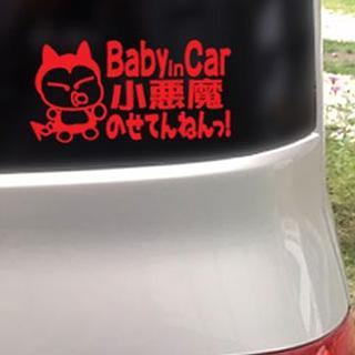 Baby in Car 小悪魔のせてんねんっ!/ステッカー(fl赤)(車外アクセサリ)