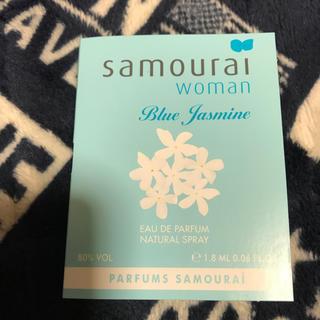 サムライ(SAMOURAI)のサムライウーマン香水お試しサイズ(香水(女性用))