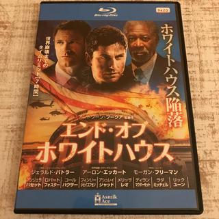 【中古】エンド・オブ・ホワイトハウス(外国映画)