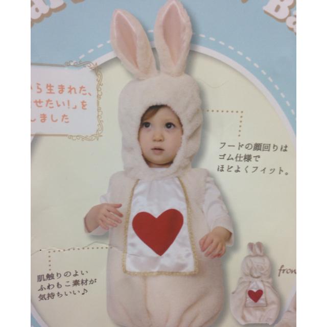 4dafbce25aa2d5 ハロウィン うさぎ 着ぐるみ 子ども 赤ちゃん 80 ディズニー コスプレ キッズ/ベビー/マタニティのベビー服(
