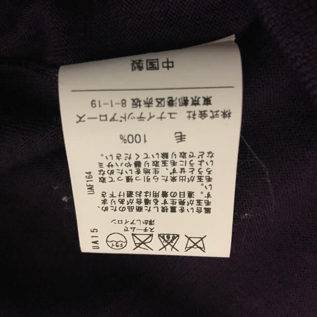 green label relaxing(グリーンレーベルリラクシング)のグリーンレーベル リラクシング Vネックセーター メンズのトップス(ニット/セーター)の商品写真