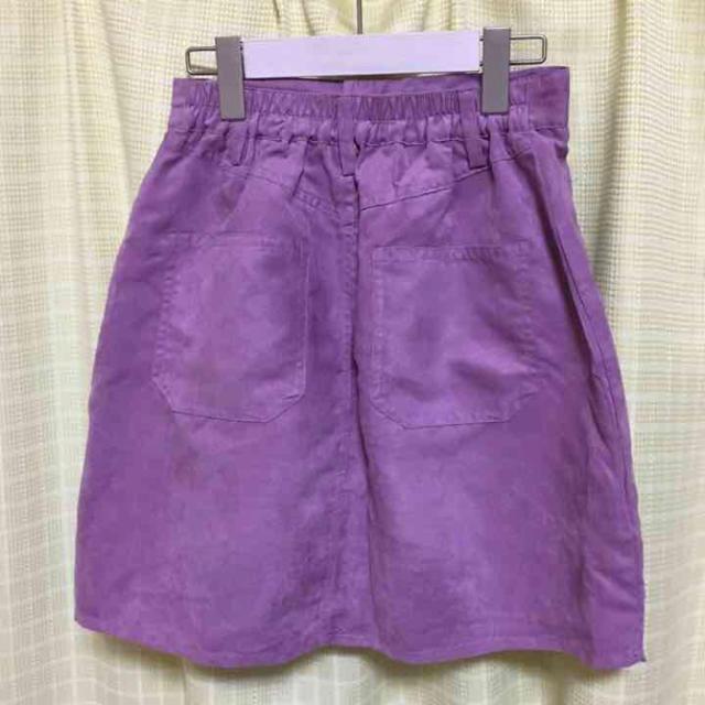 jouetie(ジュエティ)のjouetie 台形スカート レディースのスカート(ミニスカート)の商品写真