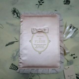 メゾンドフルール(Maison de FLEUR)の確認用🎀新品🎀メソンドフル-ル母子手帳ケ-ス Sサイズピンク(その他)