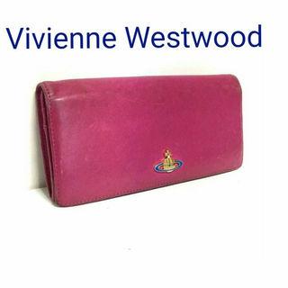 ヴィヴィアンウエストウッド(Vivienne Westwood)の正規 Vivienne Westwood レザー 長財布 ピンク オーブ(財布)