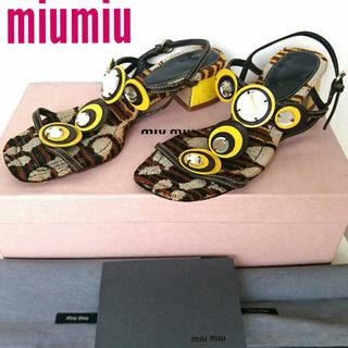 ミュウミュウ(miumiu)の正規 MIUMIU サンダル フラット パンプス レザー 黒 イエロー 柄 35(サンダル)