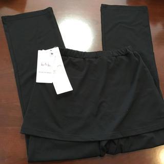 ワコール(Wacoal)のワコール スカート付きパンツ ブラック 新品タグ付き(カジュアルパンツ)