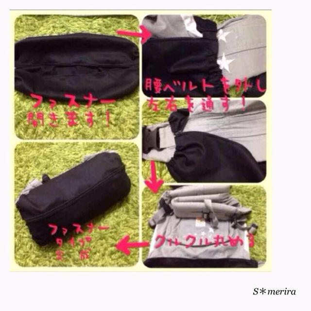 シンプルブラック*ファスナーエルゴカバー ハンドメイドのキッズ/ベビー(外出用品)の商品写真