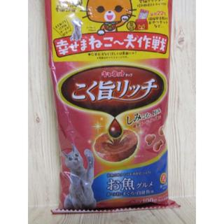 キャットフード キャネット✦こく旨リッチ🐟お魚グルメ味✦100g小分けパック(猫)