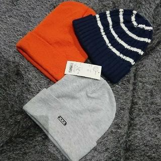ウィゴー(WEGO)のRlna様専用 ウィゴー WEGO ニット帽 キャップ プレーンニット 新品 (ニット帽/ビーニー)