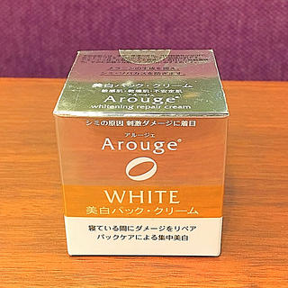 アルージェ(Arouge)の【RIKO様専用出品】新品♡アルージェ 美白 クリーム パック(フェイスクリーム)